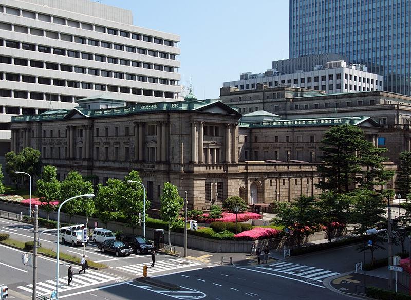 stuart yeoman - bank of japan